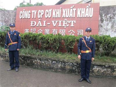 An Ninh Thành Đồng là một công ty chuyên cung cấp các dịch vụ